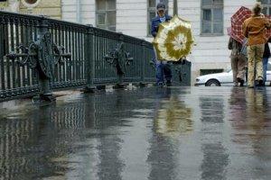 Я прихожу с дождём
