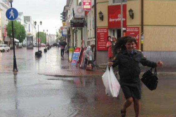 Дождь и джентльмен