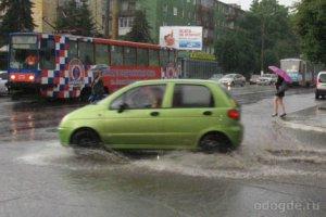 Такой сегодня весёлый дождь