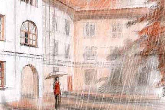 Песня под дождём для тебя