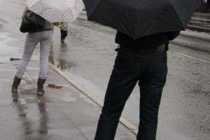 А на улице дождь