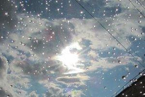 Дождь и солнце