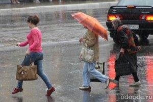 Начался дождь