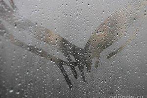Пальцы или дождливая сказка