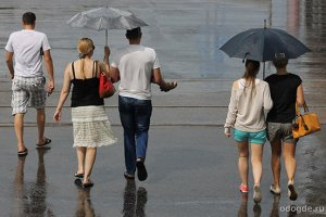 И дождь кончился…