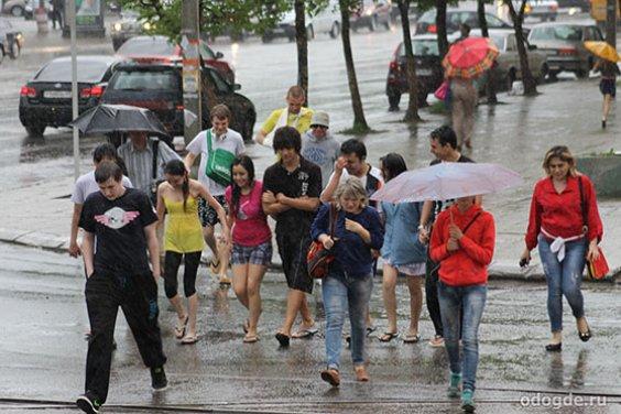 Всегда ли справедливо называть дождь непогодой?