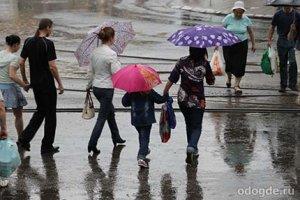 До чего умный дождь!
