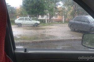 Приход дождя