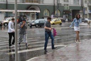 Лил дождь…