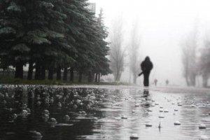 День дождя