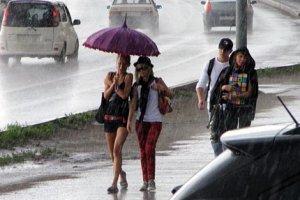 Пригласи гулять под дождём