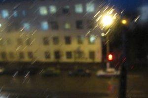 Какой возраст дождя
