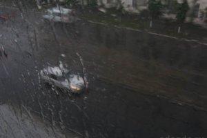 Когда на улице шел большой дождь