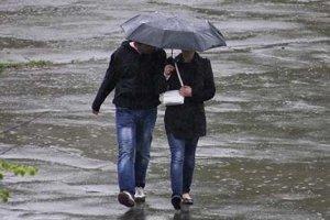 Больше чем дождь