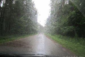 Дождь в лобовое стекло