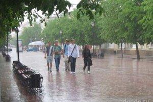 Собралась гулять под дождём