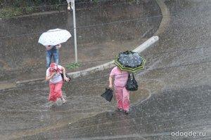 Не прекращавшийся дождь