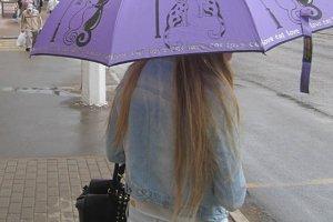 Вера, Виктор и дождь