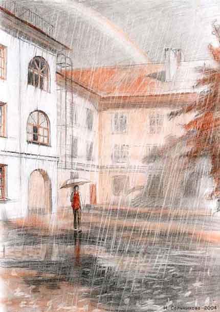 дождь и песня