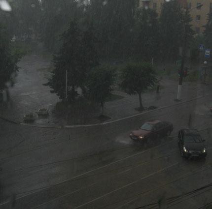 Проливной дождь