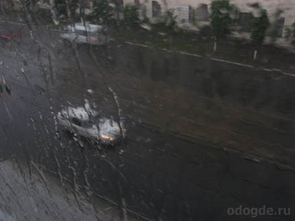 Большой дождь