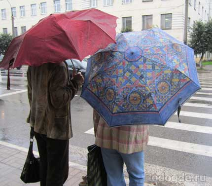 будет дождь