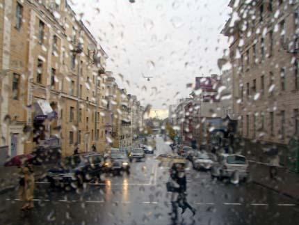 под шум дождя