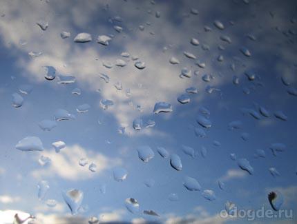 Дом дождя