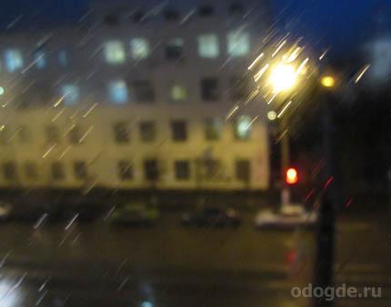 возраст дождя