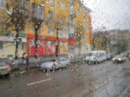 Почему дождь
