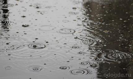 начало дождя