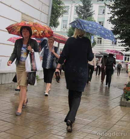 Петь песни под дождь
