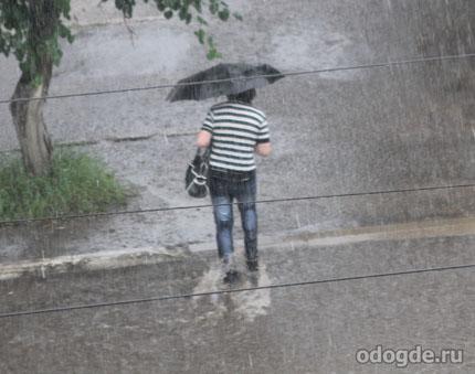 ливневые дожди
