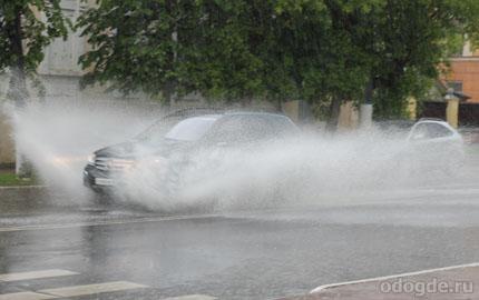 дождь в июле