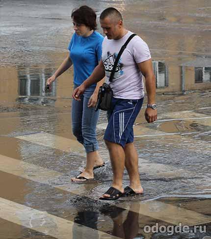Двое и дождь