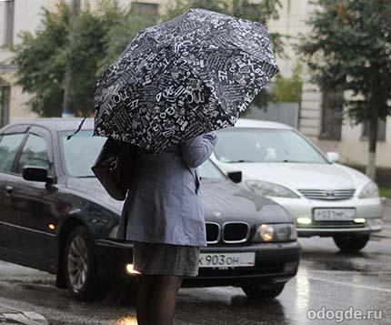на душе дождь
