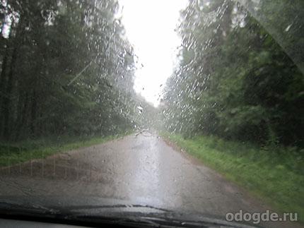когда льет дождь в лобовое стекло