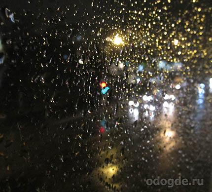 наивный влюбленный дождь