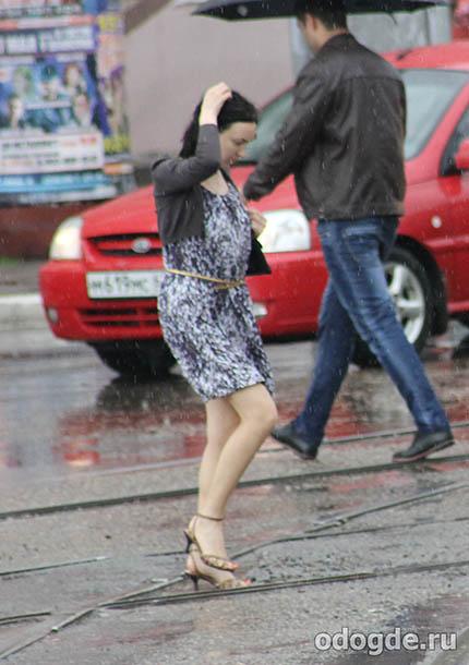 Дождь смывает оковы