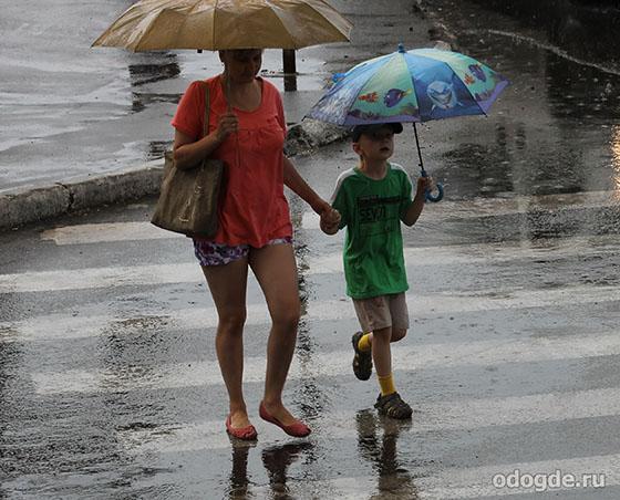 дождь для взрослых и детей