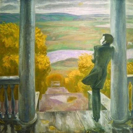А.С. Пушкин осенью