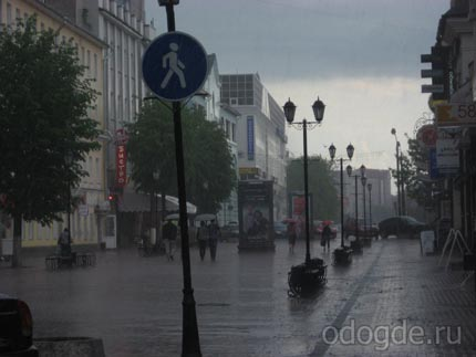 сильный дождь