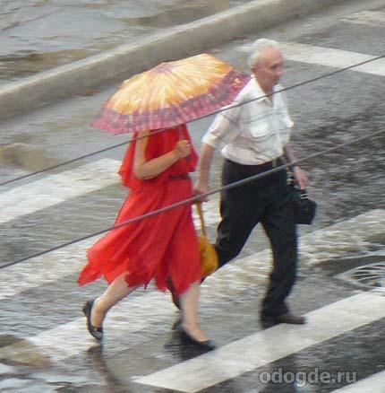 Любовь и Дождь