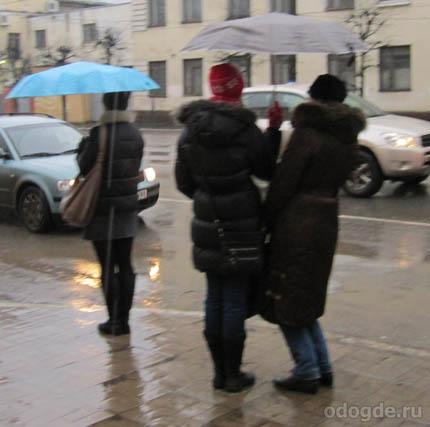 Холодный дождь и наше настроение