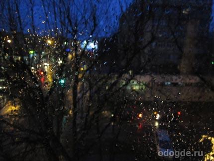 таинственный дождь