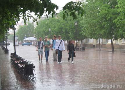 гулять под дождём