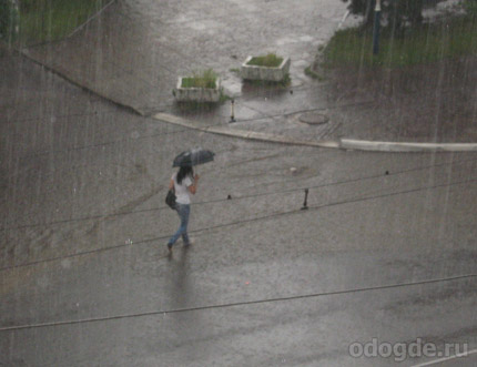 Попали под дождь