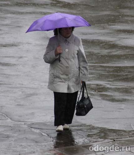 Зонт от дождя и от всех невзгод