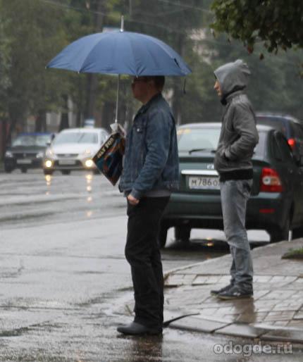 Мелкий дождь