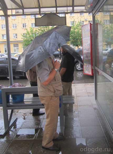 любовь длиною в дождь